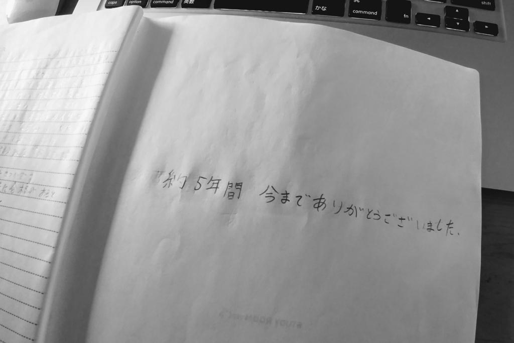 f:id:studyroomnaia:20180409122631j:plain
