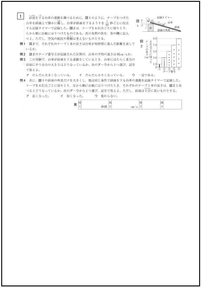 f:id:studyroomnaia:20180708110458j:plain