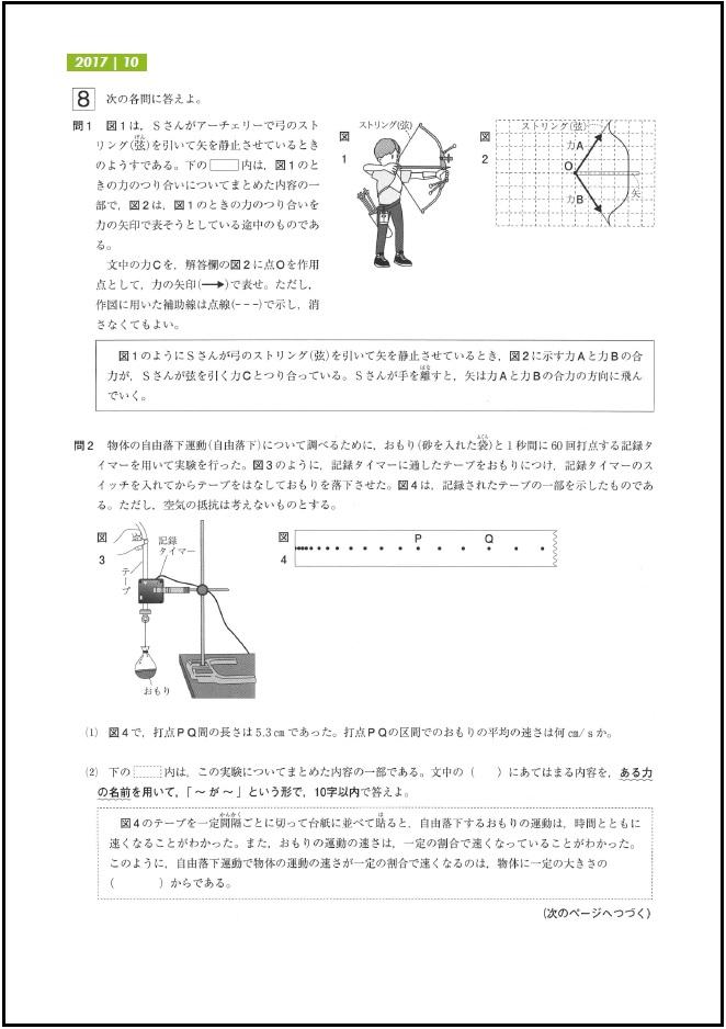 f:id:studyroomnaia:20180708110529j:plain