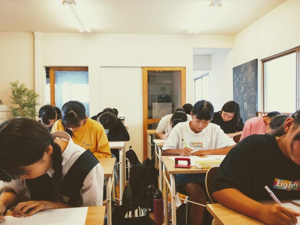 f:id:studyroomnaia:20180805105859j:plain
