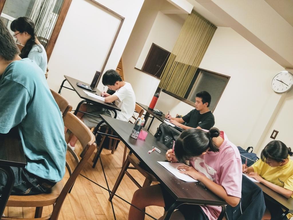 f:id:studyroomnaia:20180908145621j:plain