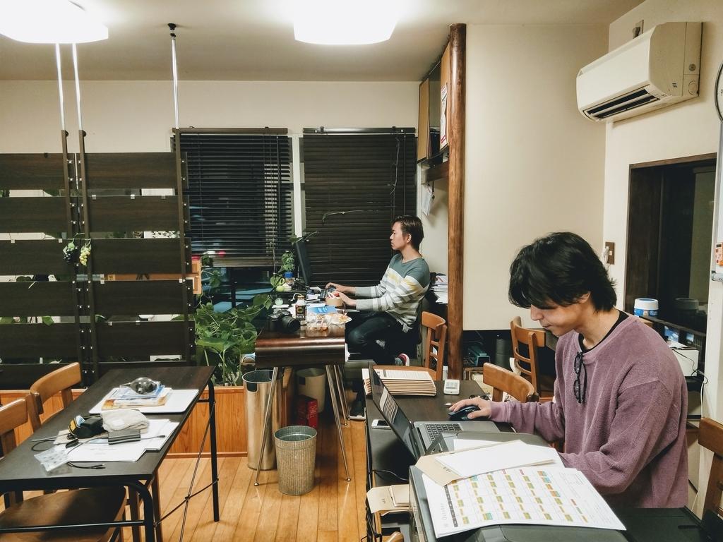 f:id:studyroomnaia:20180923212758j:plain