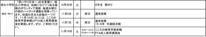 f:id:studyroomnaia:20181004145606p:plain