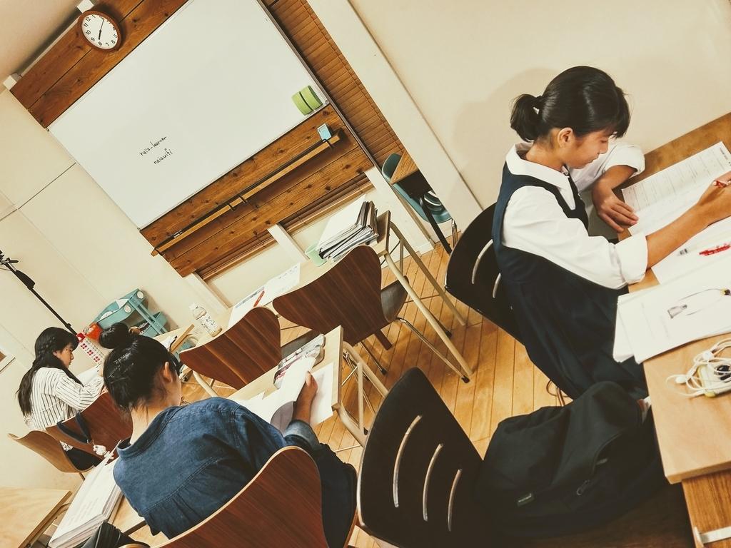 f:id:studyroomnaia:20181006202131j:plain