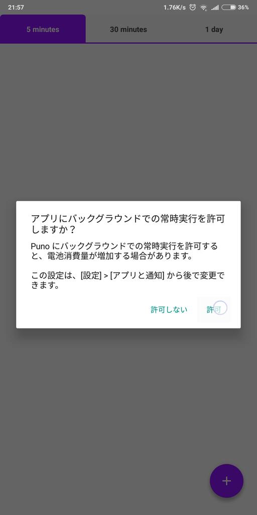 f:id:studyroomnaia:20181016220005p:plain