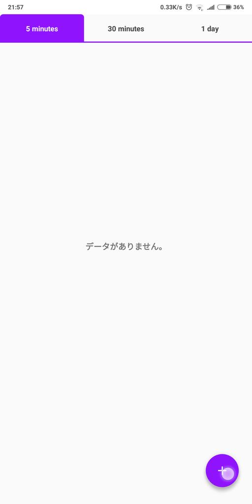 f:id:studyroomnaia:20181016220037p:plain