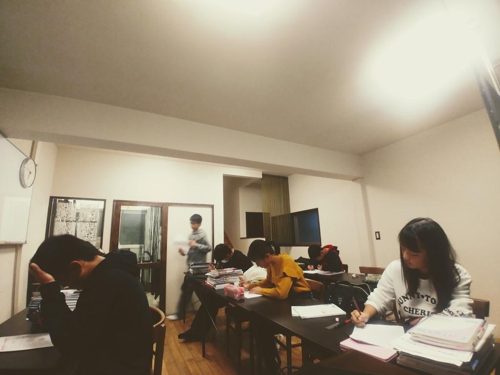 f:id:studyroomnaia:20181113150235j:plain