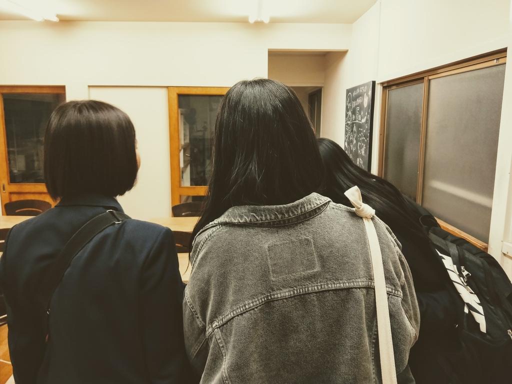 f:id:studyroomnaia:20181118154641j:plain