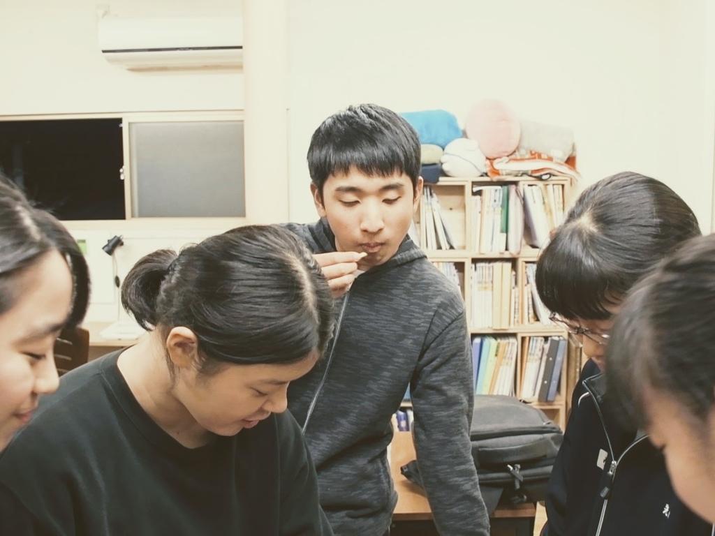 f:id:studyroomnaia:20181129122558j:plain