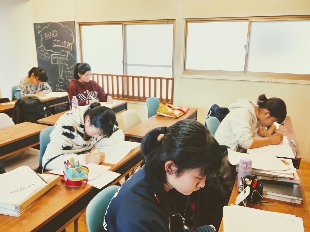 f:id:studyroomnaia:20181225152706j:plain