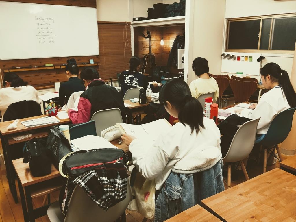 f:id:studyroomnaia:20190106163859j:plain