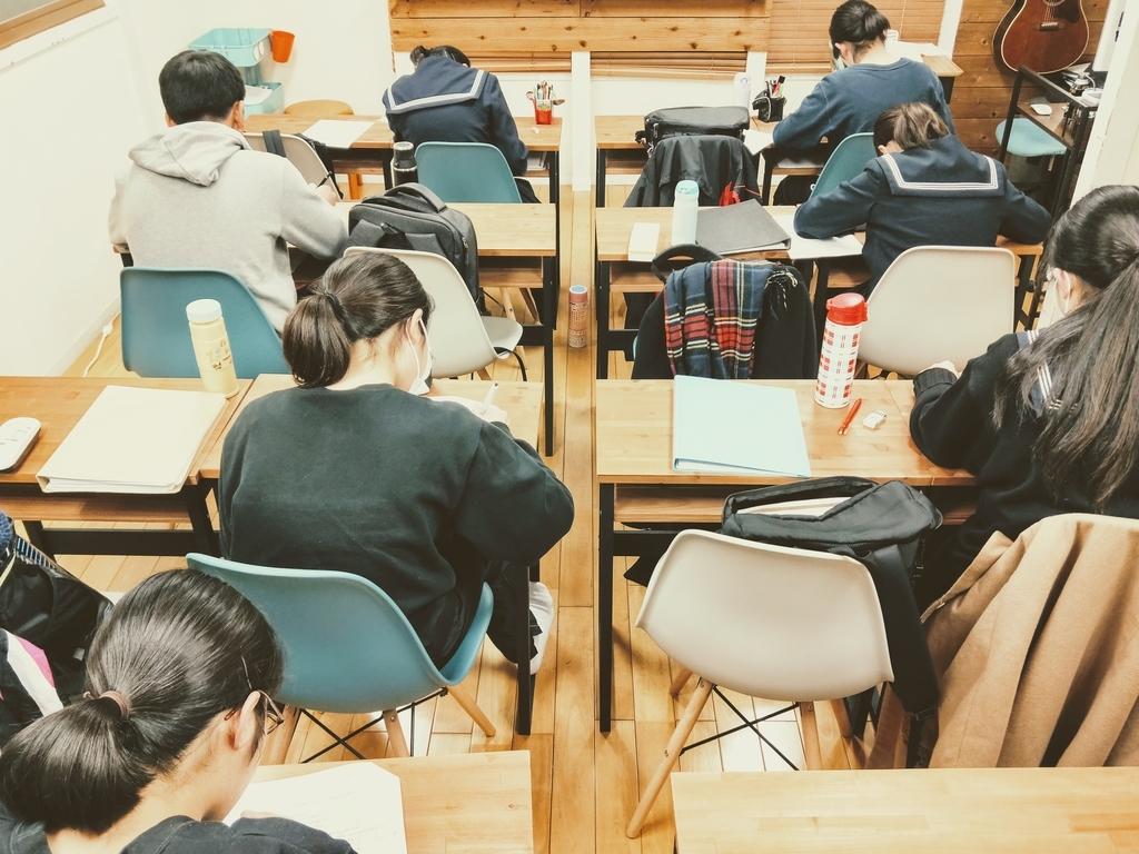 f:id:studyroomnaia:20190110105849j:plain