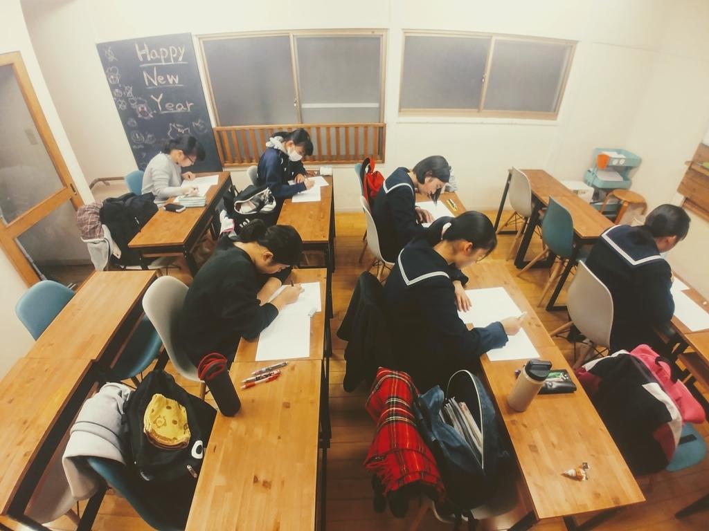f:id:studyroomnaia:20190119083305j:plain
