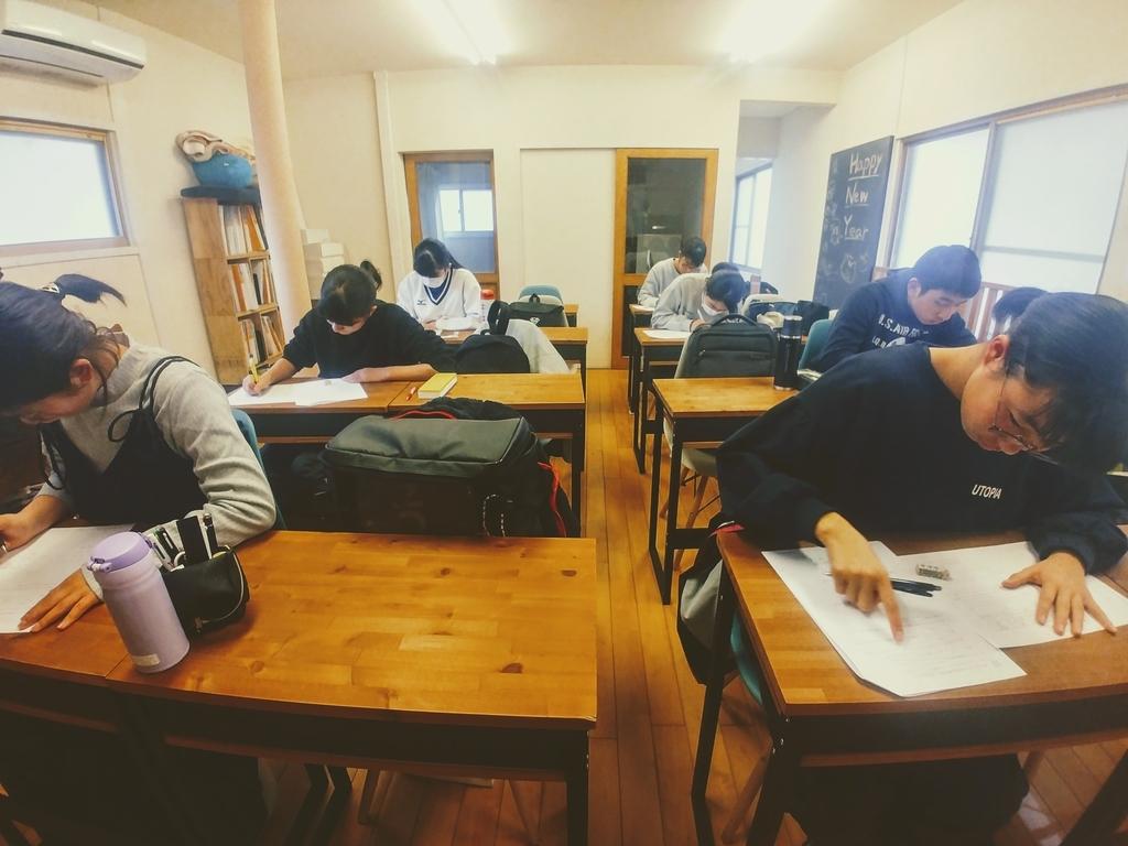 f:id:studyroomnaia:20190120091513j:plain