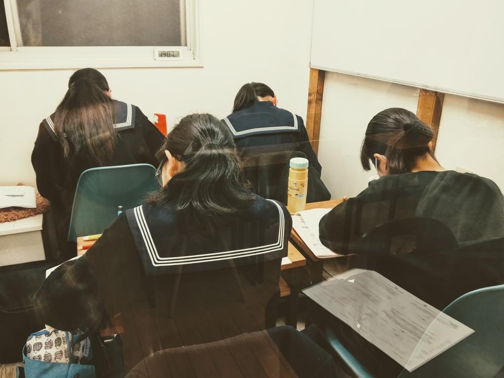 f:id:studyroomnaia:20190121211744j:plain