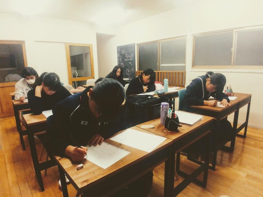 f:id:studyroomnaia:20190201155812j:plain