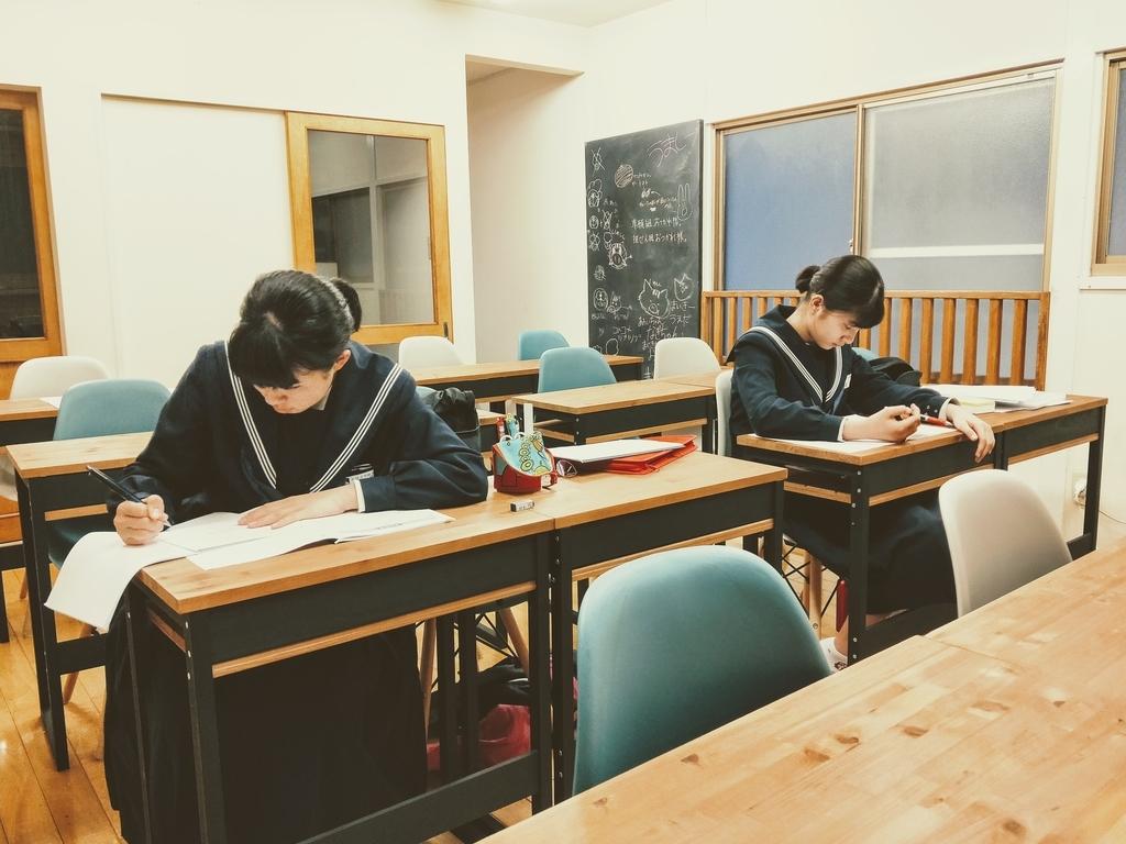 f:id:studyroomnaia:20190220144310j:plain