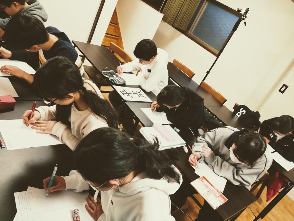 f:id:studyroomnaia:20190227075038j:plain
