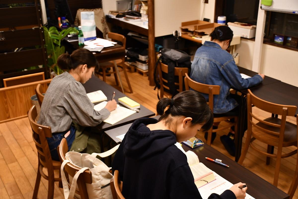 f:id:studyroomnaia:20190328190813j:plain