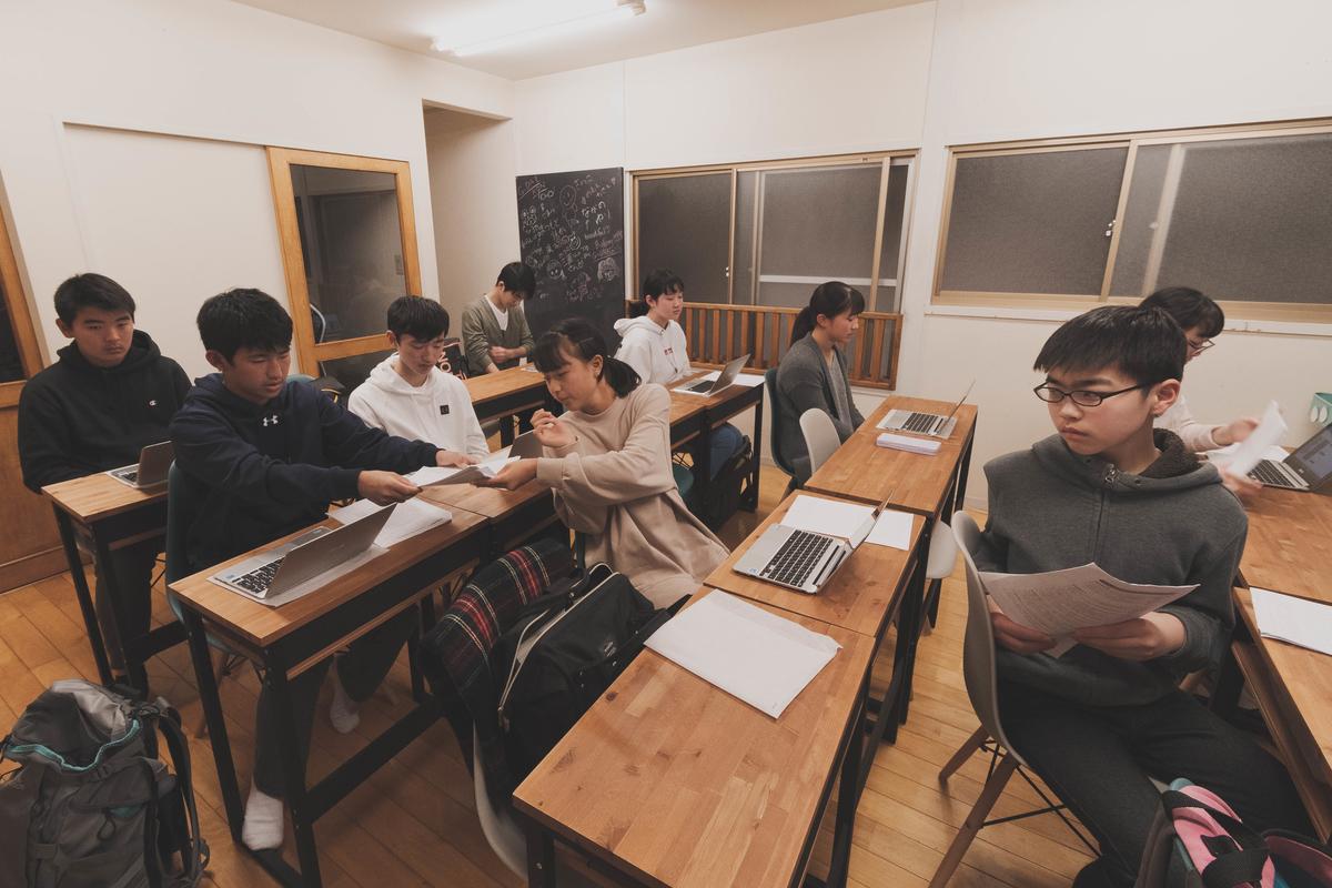 f:id:studyroomnaia:20190413112042j:plain