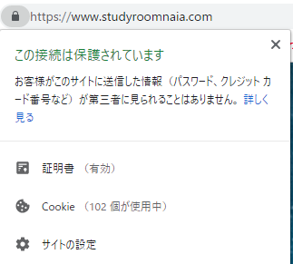 f:id:studyroomnaia:20190415212823p:plain