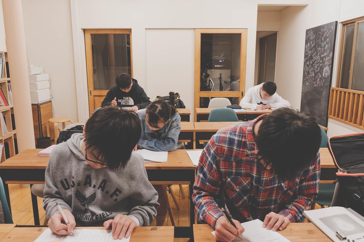 f:id:studyroomnaia:20190419151951j:plain