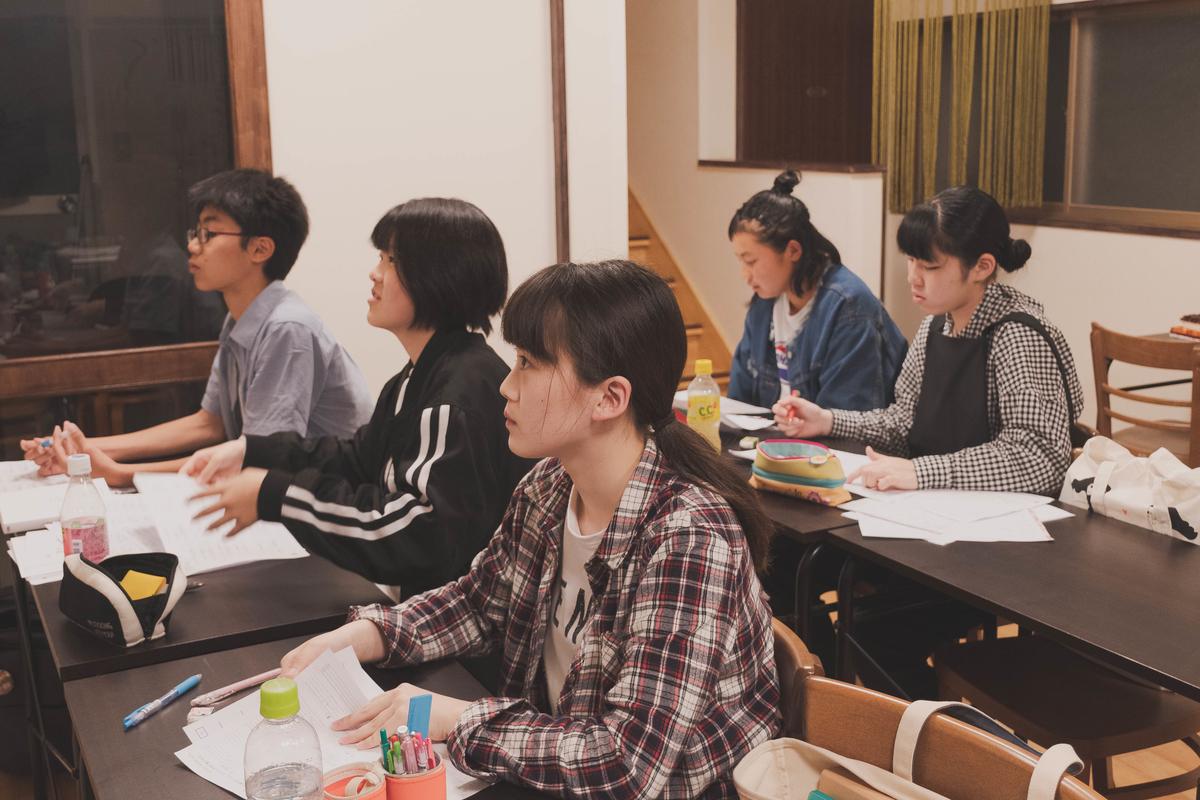 f:id:studyroomnaia:20190424095817j:plain