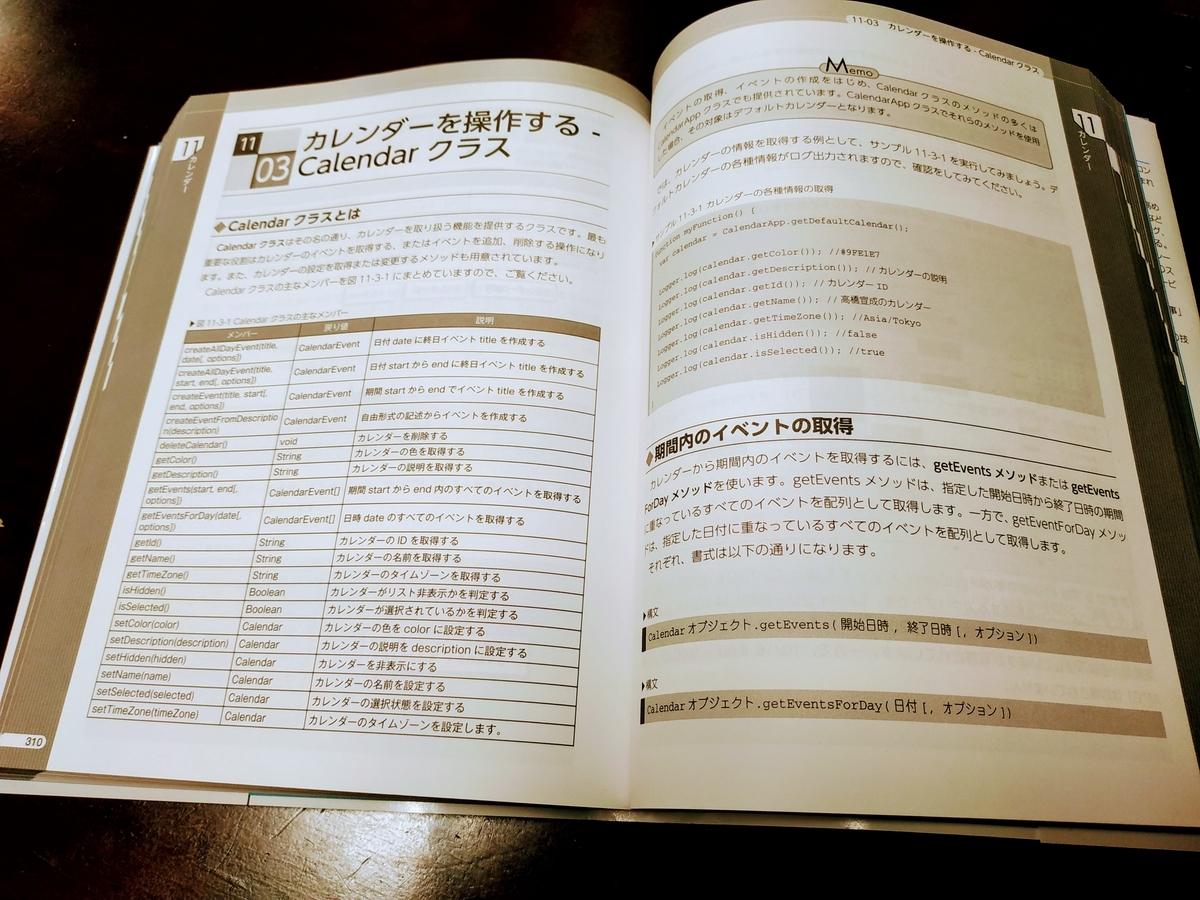 f:id:studyroomnaia:20190502193531j:plain