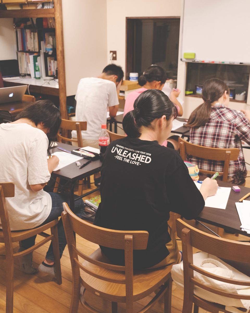f:id:studyroomnaia:20190523184433j:plain