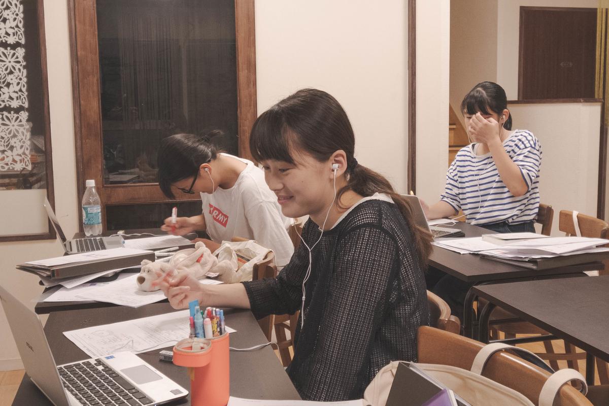 f:id:studyroomnaia:20190716174021j:plain
