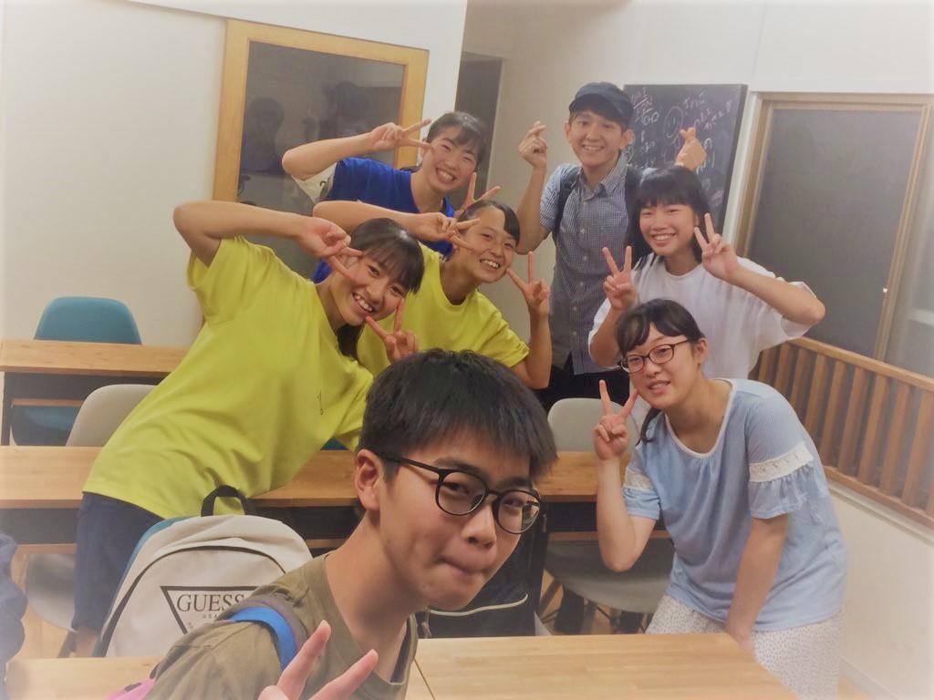 f:id:studyroomnaia:20190716175201j:plain