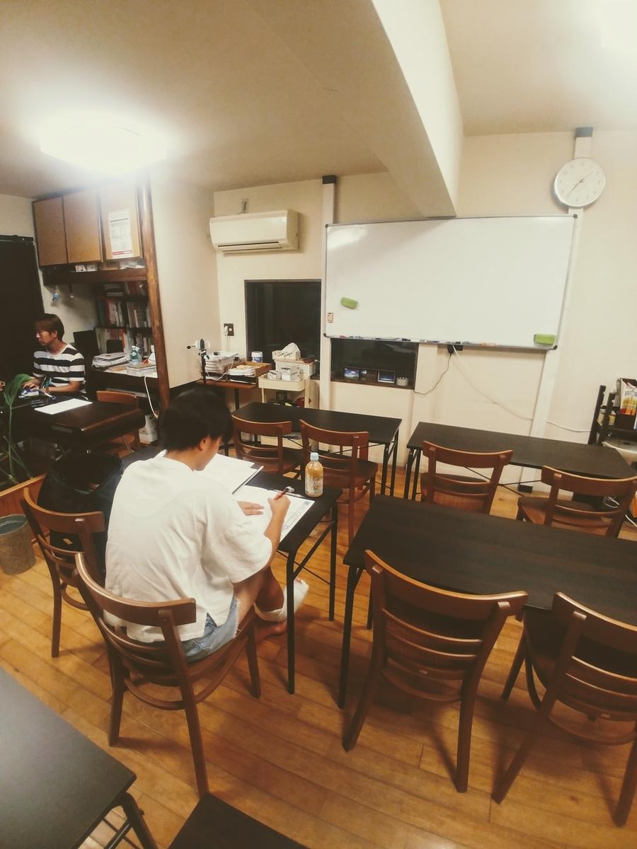 f:id:studyroomnaia:20190726203836j:plain