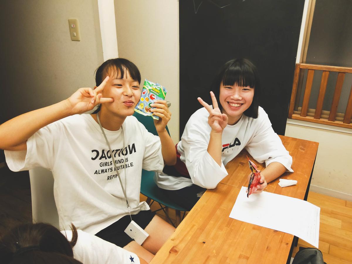 f:id:studyroomnaia:20190812171002j:plain