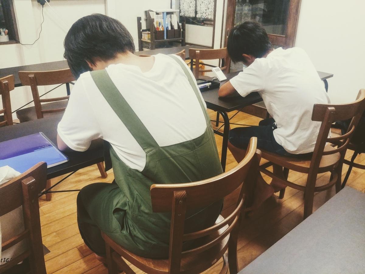 f:id:studyroomnaia:20190816191824j:plain