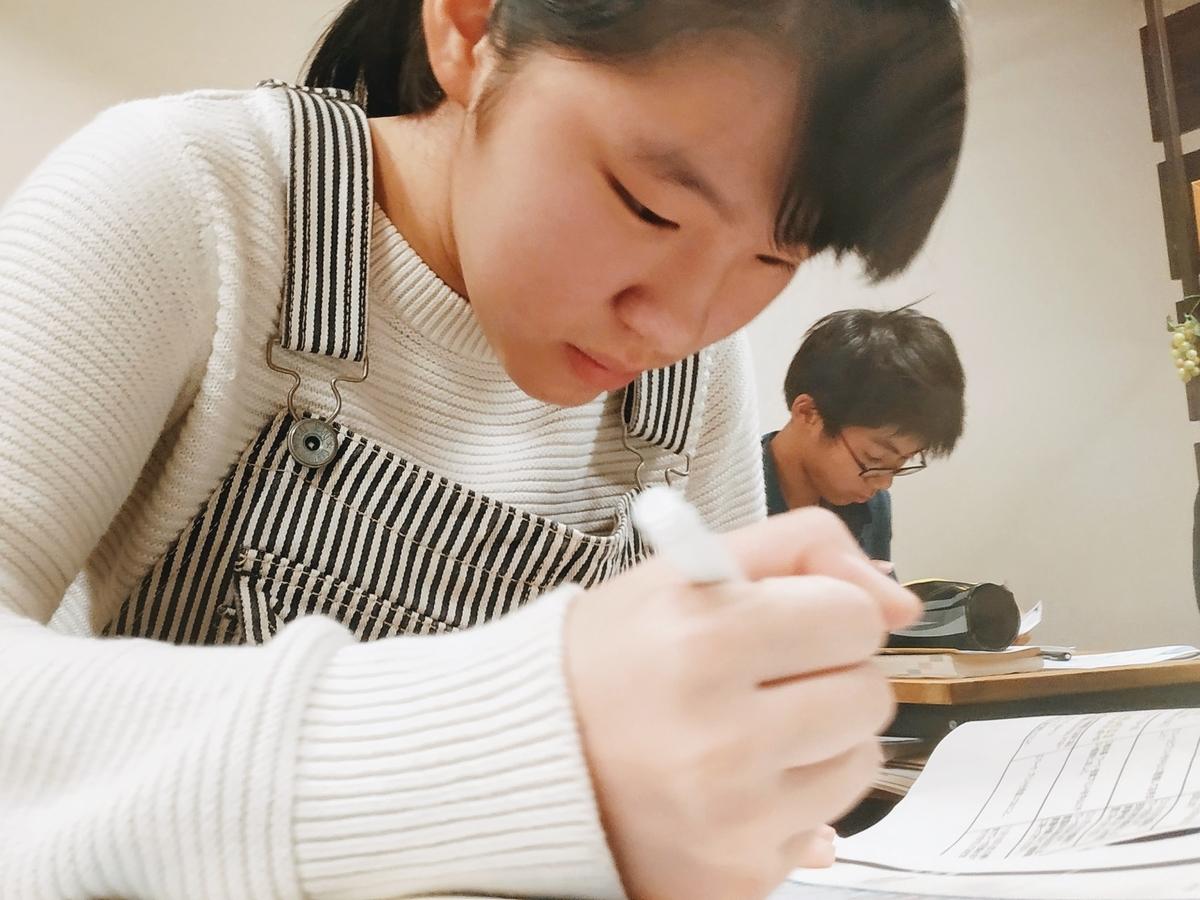 f:id:studyroomnaia:20191102215653j:plain