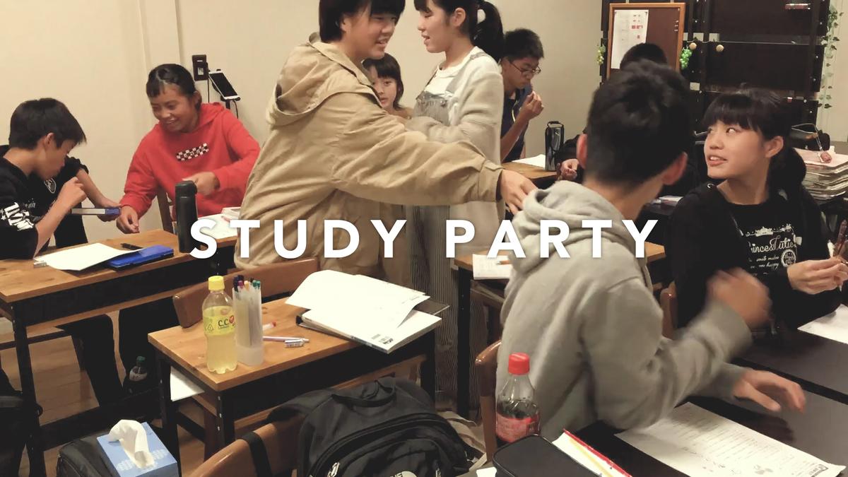 f:id:studyroomnaia:20191113132310j:plain