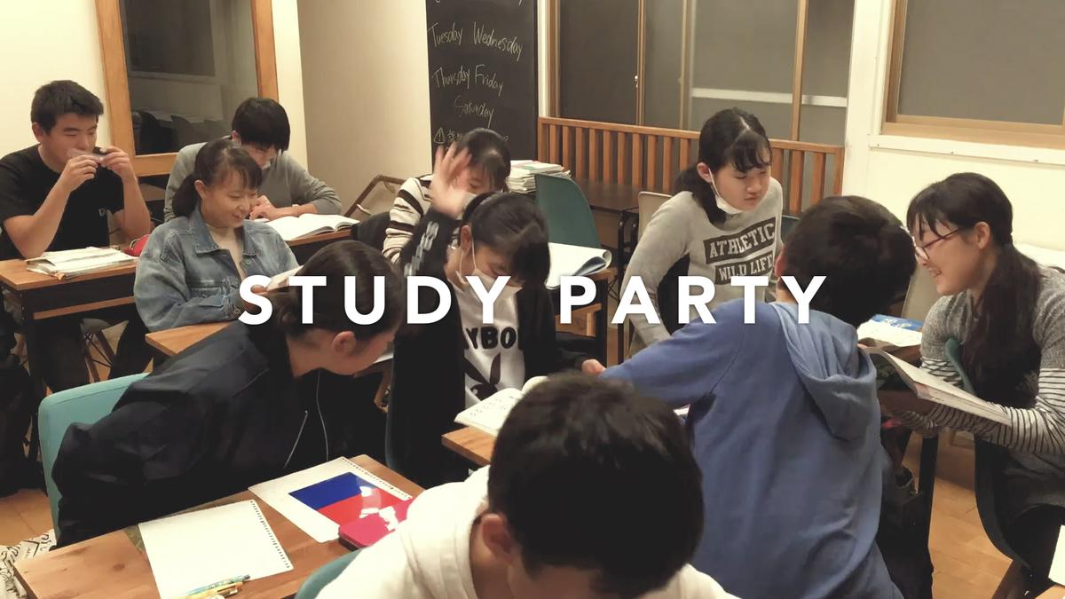 f:id:studyroomnaia:20191114143854j:plain