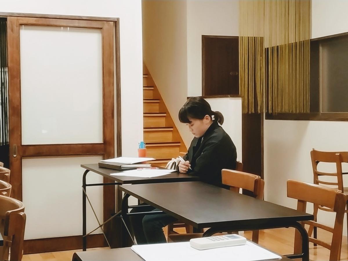 f:id:studyroomnaia:20191209221916j:plain