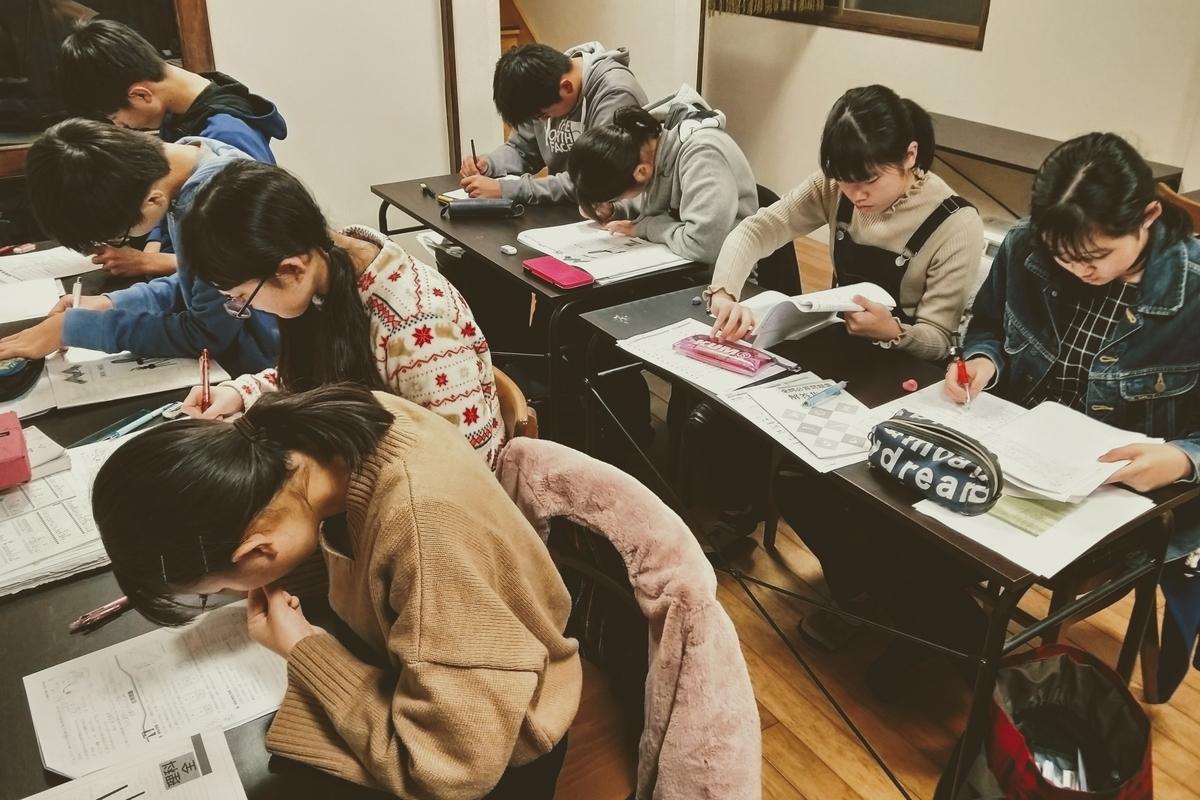 f:id:studyroomnaia:20191213120554j:plain