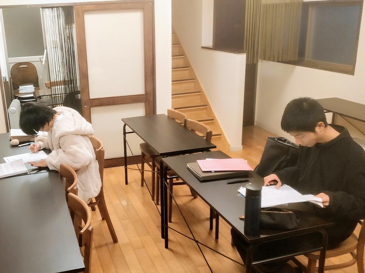 f:id:studyroomnaia:20191213211254j:plain