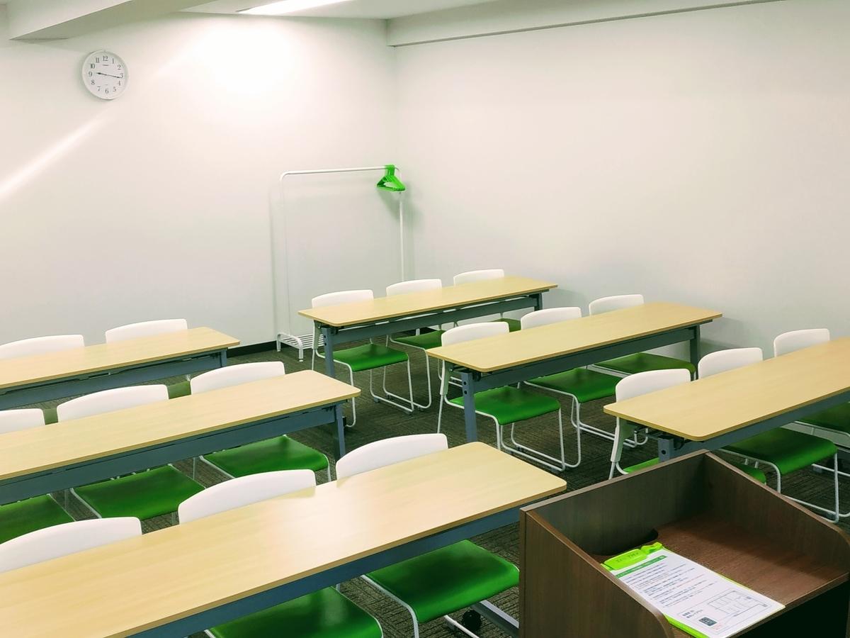 f:id:studyroomnaia:20200104222426j:plain