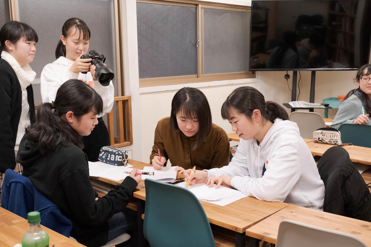f:id:studyroomnaia:20200125105124j:plain