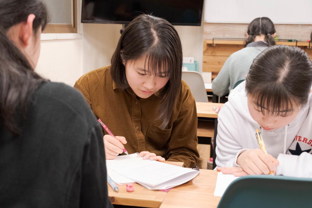 f:id:studyroomnaia:20200125105150j:plain