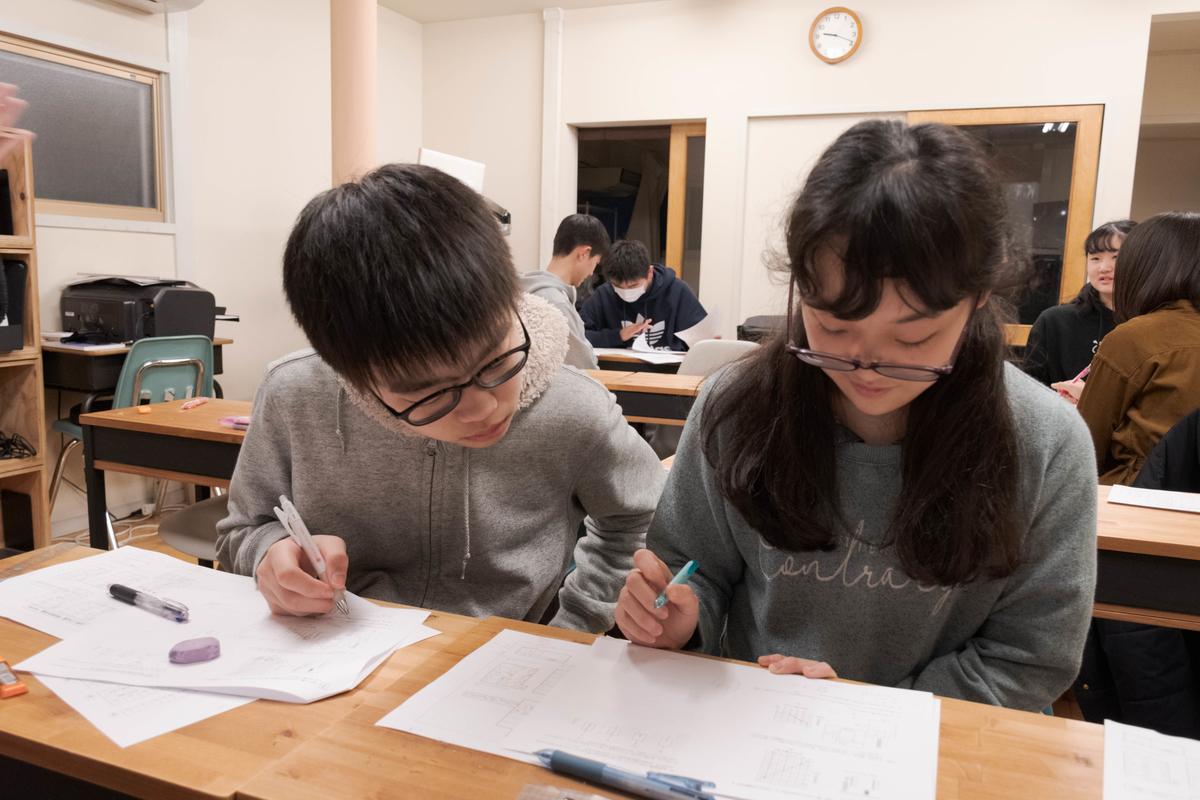 f:id:studyroomnaia:20200125105219j:plain