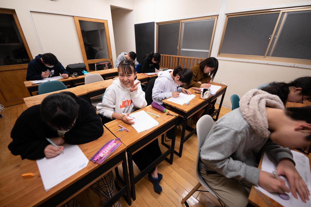 f:id:studyroomnaia:20200125110527j:plain