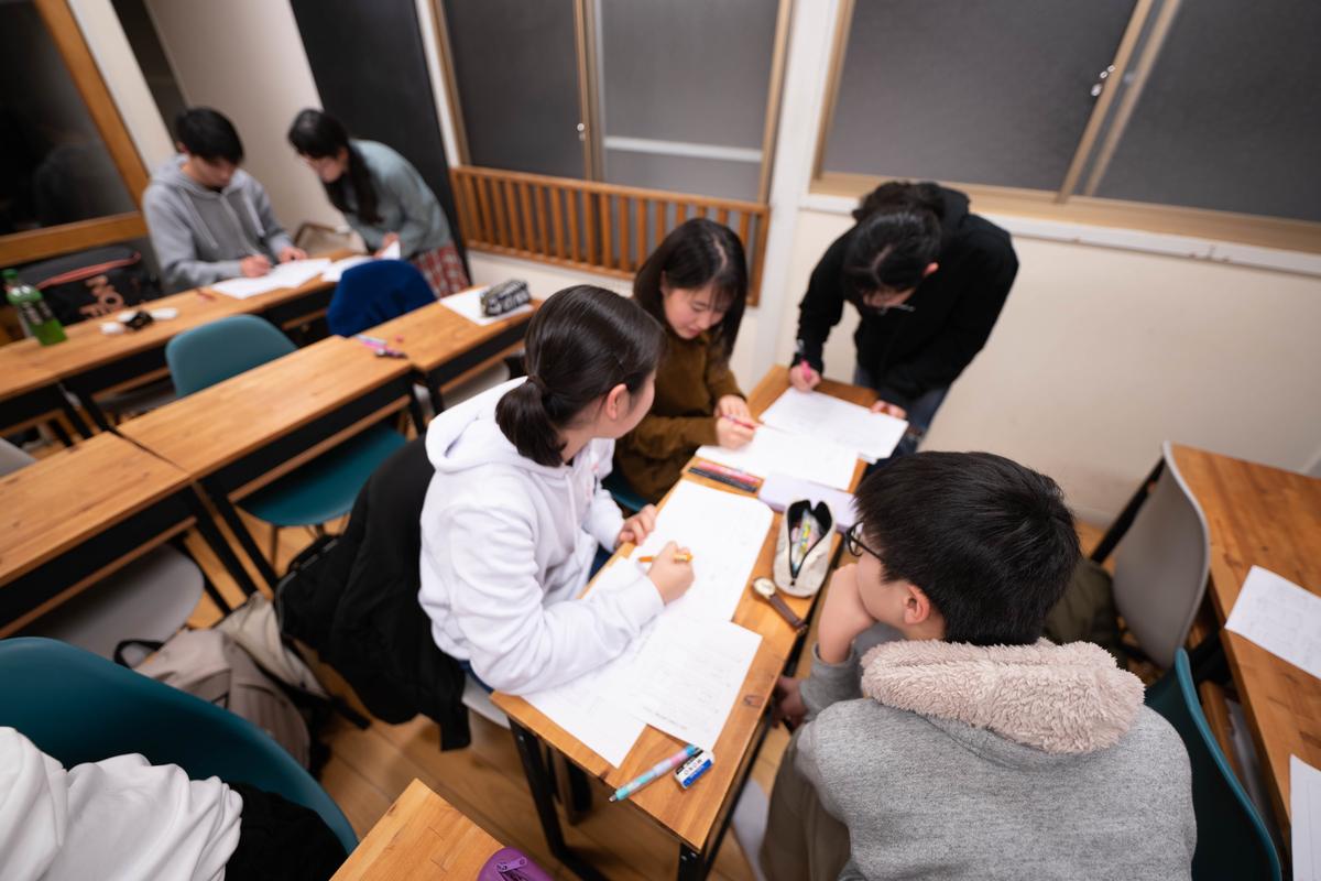 f:id:studyroomnaia:20200125110748j:plain