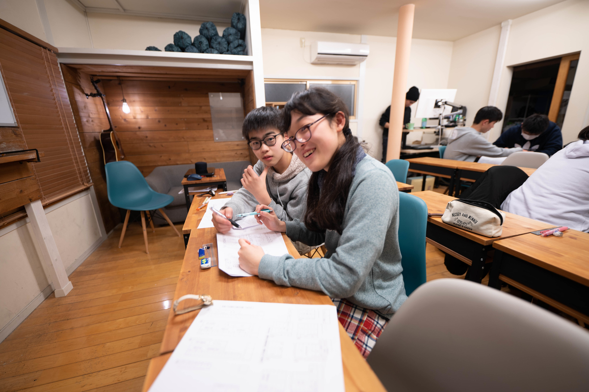 f:id:studyroomnaia:20200125110914j:plain