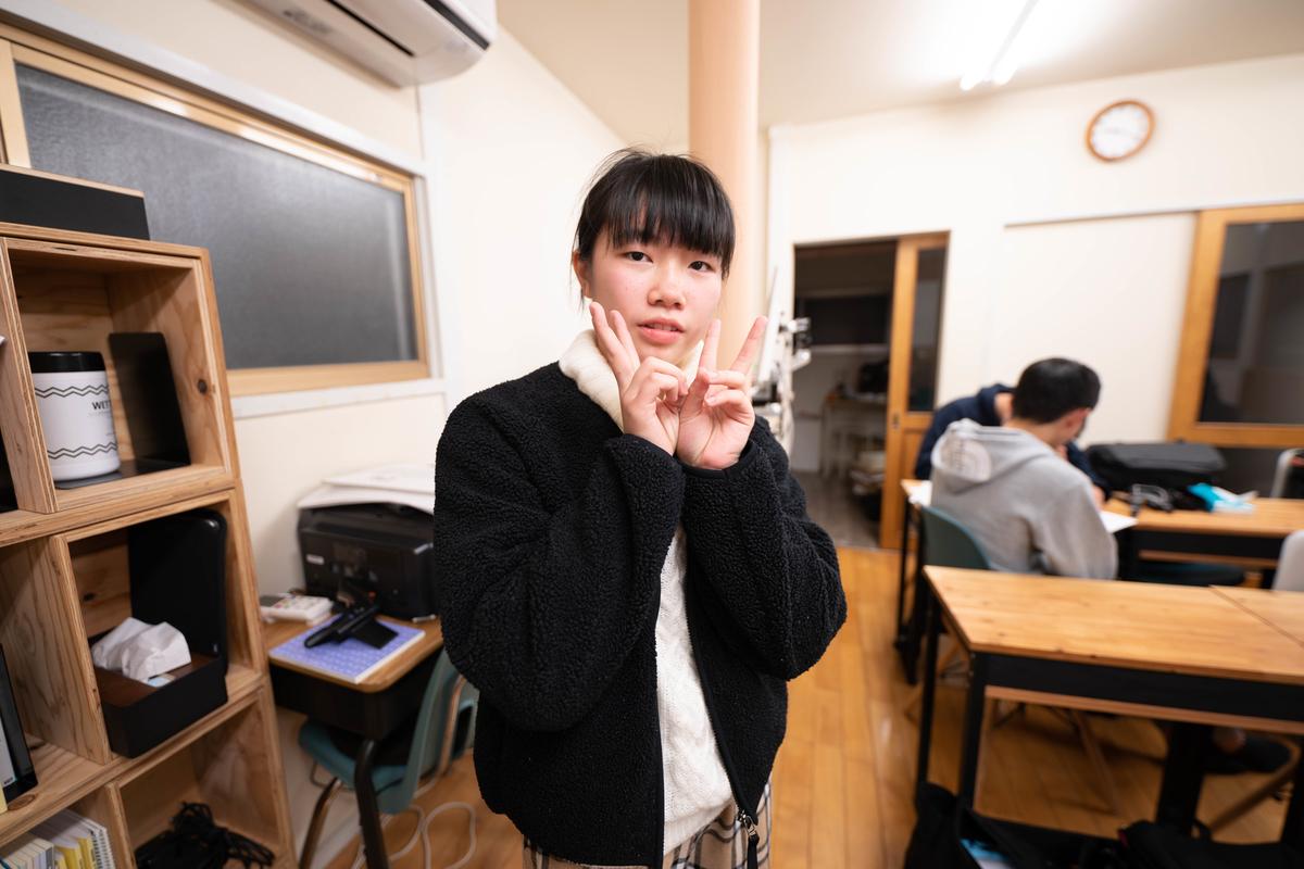 f:id:studyroomnaia:20200125111020j:plain