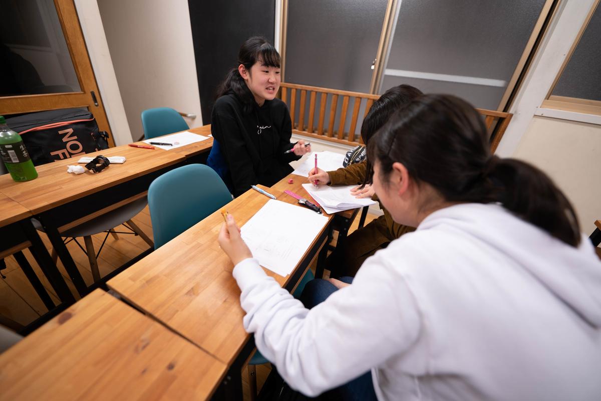 f:id:studyroomnaia:20200125111037j:plain