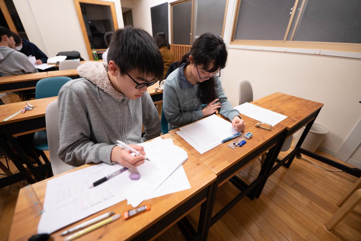 f:id:studyroomnaia:20200125111054j:plain